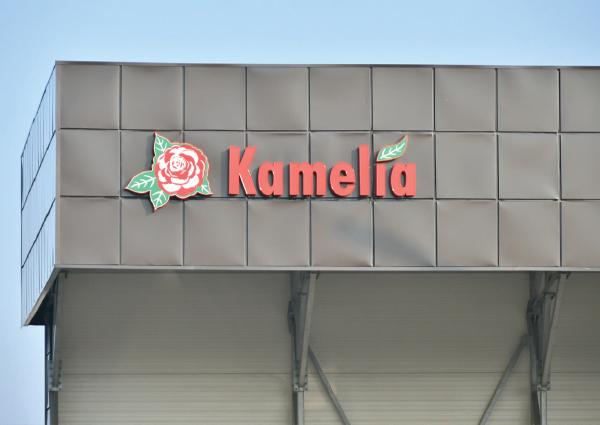 KAMELIA D.O.O